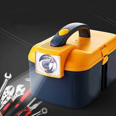 ✌ ОптоFFкa*Товары для дома*Все самое нужное* — Инструменты и ящики для инструментов — Инструменты и оборудование