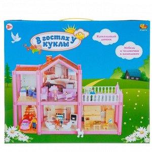 Игровой набор Abtoys В гостях у куклы Дом с мебелью и человечками, 113 деталей50