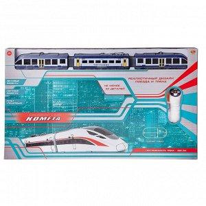 Железная дорога ABtoys КОМЕТА Железнодорожный экспресс с пультом управления, голубой поезд, на батарейках651
