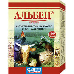 Альбен д/сельхоз животных 100таб (1/40)