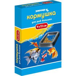 Все необходимое для любимых питомцев - очень много новинок! — Все для аквариума — Для рыб и рептилий