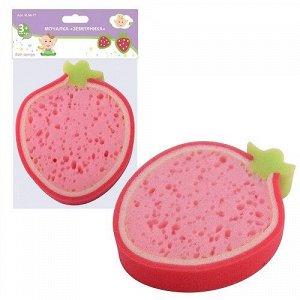 Губка 1 шт Губка веселого цвета для нежного пилинга! Мочалка, выполненная в форме ломтика клубники или апельсина, превратит процесс принятия ванны в приятную расслабляющую процедуру. Прикосновение мяг