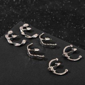 """Серьги-кольца набор 3 пары """"Юность"""" оригинальные, цвет серебро, d=2,5"""