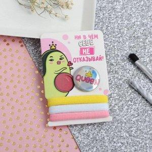 Набор: резинки и значок Avo queen, 6 х 9,8 см