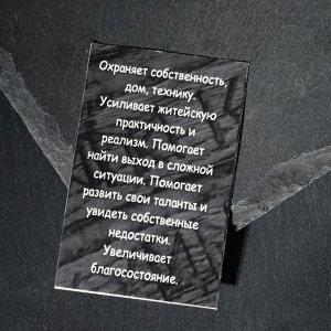 """Бусина из ювелирной бронзы """"Руна Отал"""""""