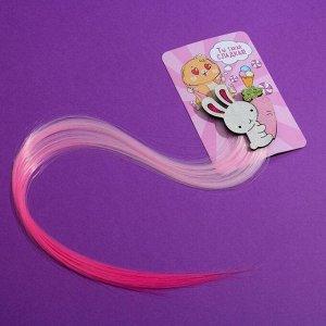 Цветная прядь для волос «Ты такая сладкая!», 40 х 8 см