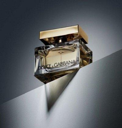 Косметика и парфюмерия. Акция - 3 заказа в подарок*