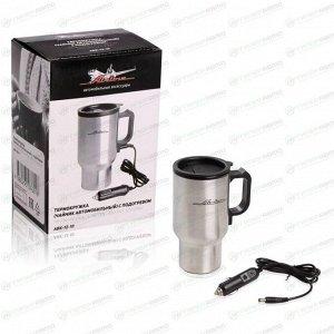 Термокружка (чайник автомобильный) AIRLINE с подогревом, 12В, 24Вт, нержавейка/пластик, 450 мл