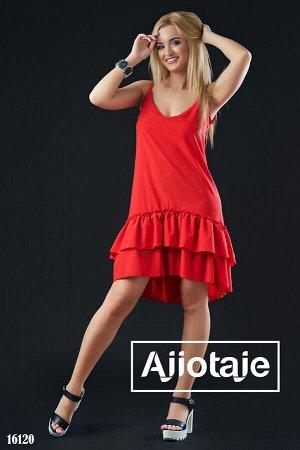 Платье миди на тонких бретелях красного цвета