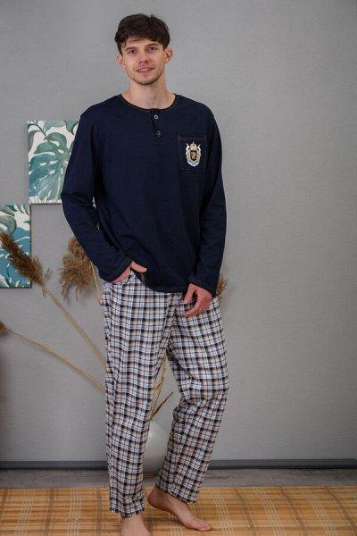 Натали.Трикотаж для всей семьи, домашний текстиль,носки. — Мужской трикотаж Berchelli.Костюмы — Повседневные платья
