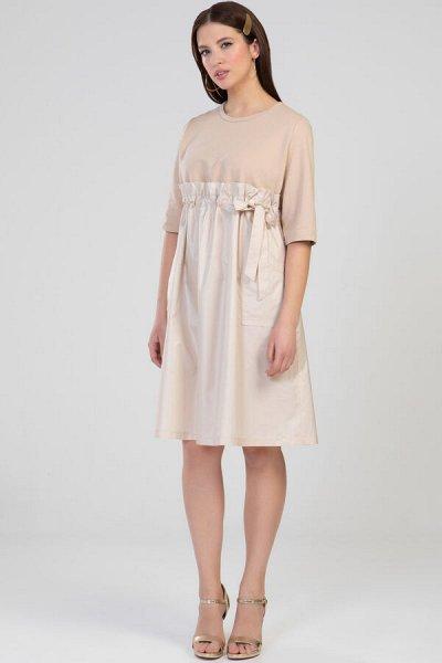 Prima Linea- женская одежда   — Будущим мамам — Одежда для беременных