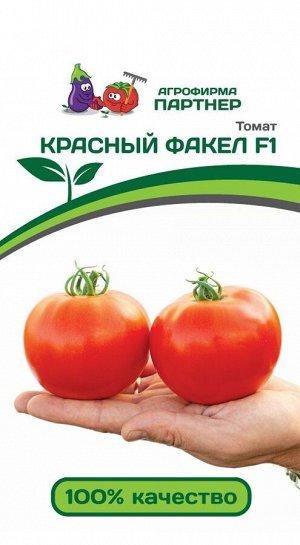 ТМ Партнер Томат Красный Факел F1 ( 2-ной пак.)/ Гибрид биф-томатов (с массой плода свыше 250 г)