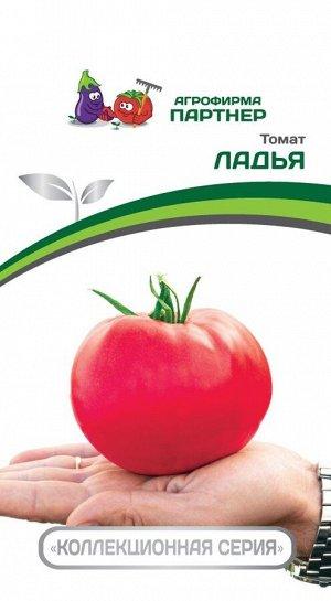 ПАРТНЕР Томат Ладья (2-ной пак.) / Сорт томата