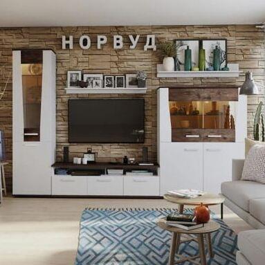 Классический и современный стиль. Мебель для каждого! — Гостиная Норвуд — Мебель