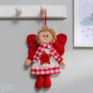 Подвеска «Ангел», в шарфике, звезда на платье, виды МИКС
