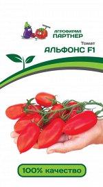 Семена Томат Альфонс F1 ^(10шт)