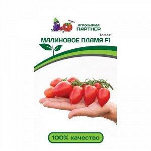 ПАРТНЕР Томат Малиновое Пламя F1 ( 2-ной пак.) / Гибриды томата с розовыми плодами