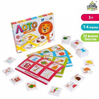Сима - Игрушки для мальчиков — Классические настольные игры — Игрушки и игры