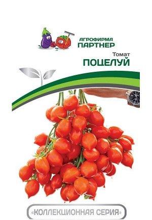 ПАРТНЕР Томат Поцелуй (2-ной пак.) / Сорт томата