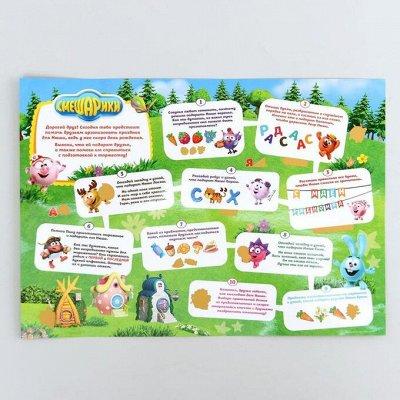 Море игрушек для детей🦊 Бизиборды, игровые наборы, роботы👾   — Детские и семейные игры — Игрушки и игры