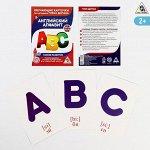 Обучающие карточки по методике Г. Домана «Английский Алфавит», 26 карт, А6