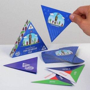 Познавательная игра «Учим английский язык», 36 карт, 7+