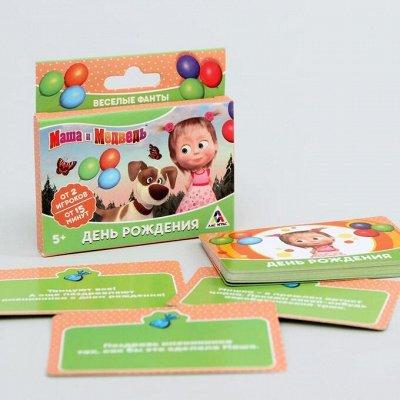 Настольные игры для детей и всей семьи. — Фанты для всей семьи — Настольные игры