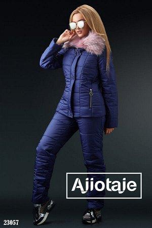 Зимний костюм темно-синего цвета с овчинкой