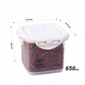 Банка для хранения пищевых продуктов Х-8427 650 мл