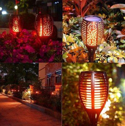Все необходимое для вашего дома! Умная уборка🎇 — Светодиодные фонари уличного освещения — Садовое освещение