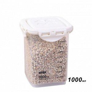 Банка для хранения пищевых продуктов Х-8427 1000 мл