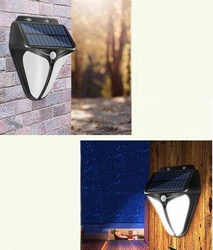 Светодиодный фонарь уличного освещения с датчиком движения HB-1M31