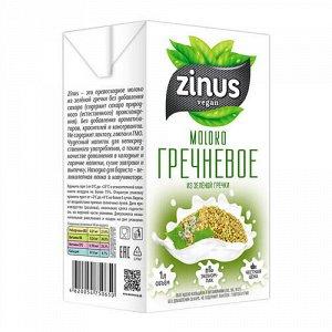 Молоко гречневое Zinus