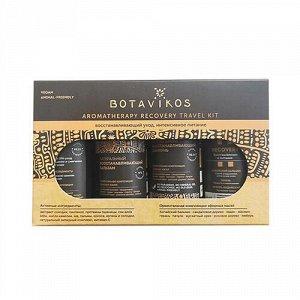 "Косметический набор ""Aromatherapy recovery travel kit"" Botavikos"