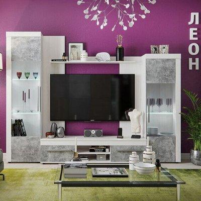 Классический и современный стиль. Мебель для каждого! — Гостиная Леон (Ясень Анкор светлый) — Мебель