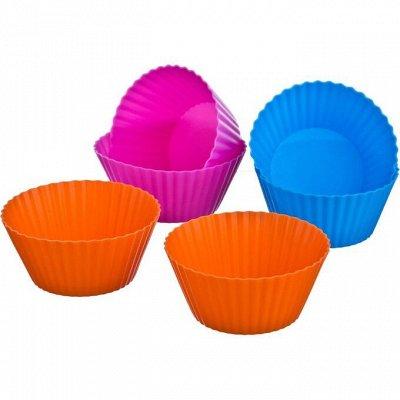 Чемоданы! Семена. Посуда. Полотенца. Пристрой. Скидки до 50% — Посуда до -50% — Кружки и стаканы