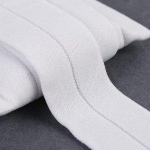 Резинка мягкая с перегибом, 40 мм, 5 ± 1 м, цвет белый