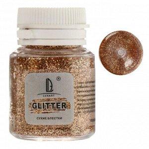 Декоративные блёстки LU*ART Lu*Glitter (сухие), 20 мл, размер 0.2 мм, медовый