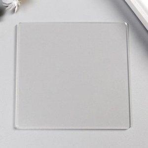 Акриловый блок для печатей 10х10 см