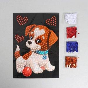 Аппликация пайетками «Весёлый щенок» + 4 цвета пайеток по 7 грамм