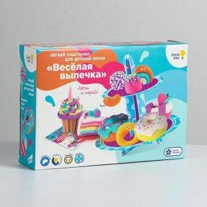 Набор для детской лепки из легкого пластилина «Весёлая выпечка»