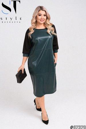 Платье 67378