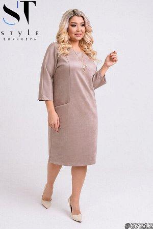 Платье 67212