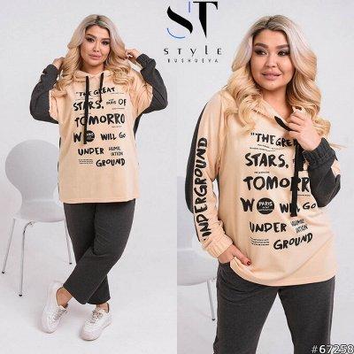 《SТ-Style》Стильная женская одежда! Готовимся к весне! — Февральские новинки — Большие размеры