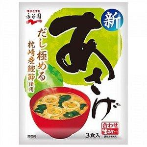 Мисо-суп kabushiki с кусочками зеленого лука (3 порции) 54,3 гр  /Япония