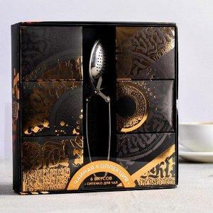 Чайная коллекция с ситечком для чая «Золотая роспись»: чабрец, имбирь, корица, мелисса, малина, мята, 6 шт. х 20 г.