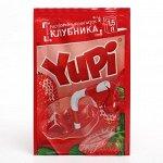 Растворимый напиток YUPI Клубника 15 г