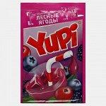 Растворимый напиток YUPI Лесные ягоды 15 г