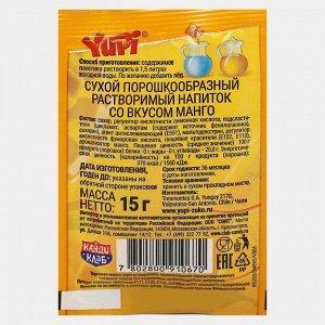 Растворимый напиток YUPI Манго 15 г