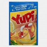 Растворимый напиток YUPI Фруктовый коктейль 15 г